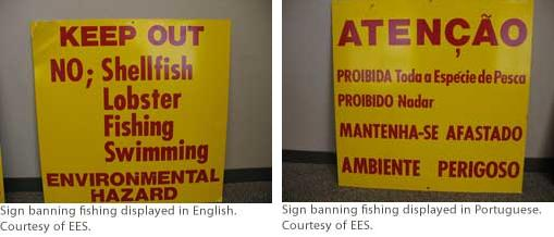 Signs showing banned fish in English and Portuguese.  Courtesy of EES.