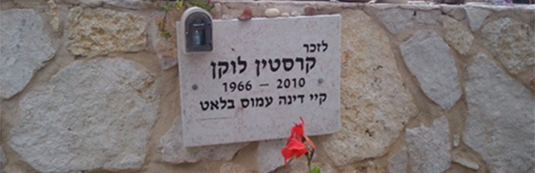 December 18, 2010. Israel - Memorial for a U.S. citizen killed in an armed attack near Beit Shemesh.