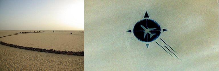 September 19, 1989. Niger - Memorial for the victims of the UTA flight 772 Bombing over the Sahara Desert