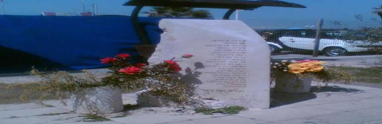 June 1, 2001. Tel Aviv - Memorial for the victims of the Dolphinarium Bombing in Tel Aviv, Israel.