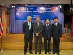 AAG (A) for ATR Wayland and FTC Chairman Jon Leibowitz with MOFCOM Vice Minister Gao Hucheng and SAIC Vice Minister Teng Jiacai