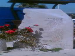 June 1, 2001. Tel Aviv - Memorial for the victims of the Dolphinarium Bombing in Tel Aviv, Israel.