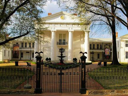 Old Statehouse Museum