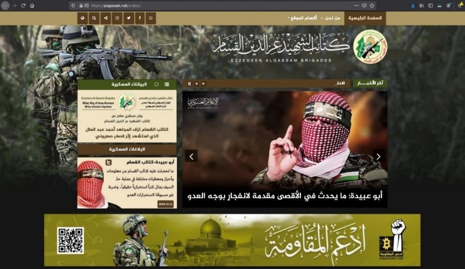 al_qassam_1