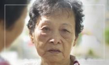 Obtenga información sobre el abuso de ancianos