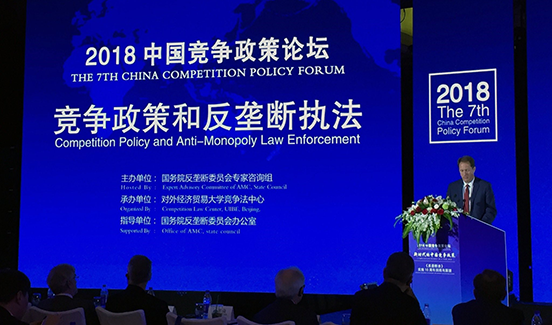 Deputy Assistant Attorney General Roger Alford speaks at The 7th China Competition Policy Forum.