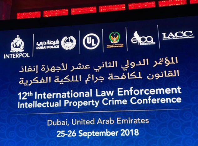 12th Annual International Intellectual Property (IP) Crime Conference