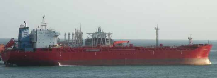 Pandi Ship