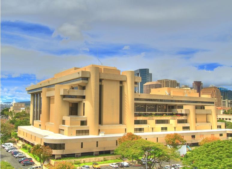 Prince Kuhio Federal Building