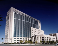 Sacramento California Federal Courthouse